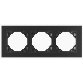 Marco Triple Cristal Negro/Aluminio